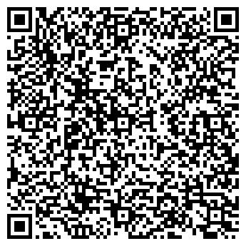 QR-код с контактной информацией организации ТЯГОВАЯ ПОДСТАНЦИЯ № 3