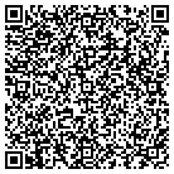 QR-код с контактной информацией организации ТЯГОВАЯ ПОДСТАНЦИЯ № 5