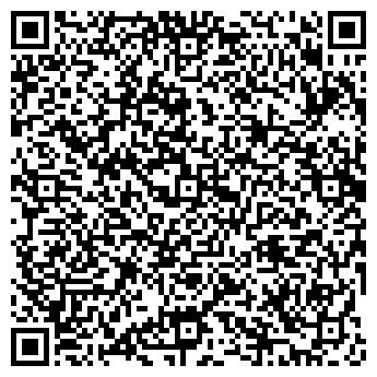 QR-код с контактной информацией организации ТЯГОВАЯ ПОДСТАНЦИЯ № 6