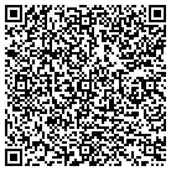 QR-код с контактной информацией организации ТЯГОВАЯ ПОДСТАНЦИЯ № 8