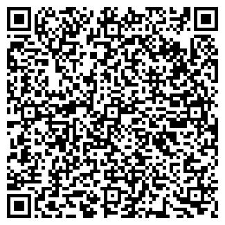 QR-код с контактной информацией организации ООО ЦЭСТ