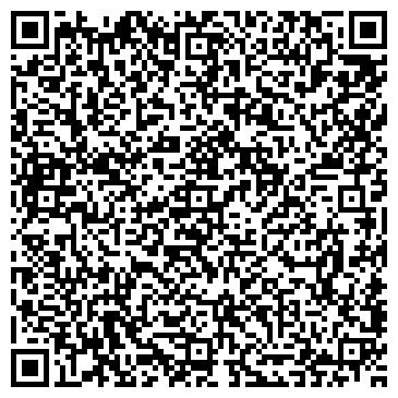 QR-код с контактной информацией организации Отделение На Новом Арбате