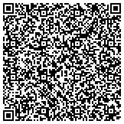 QR-код с контактной информацией организации ОБЛАСТНОЕ ОБЩЕСТВО ИНВАЛИДОВ - ВЕТЕРАНОВ ВОЙНЫ В АФГАНИСТАНЕ