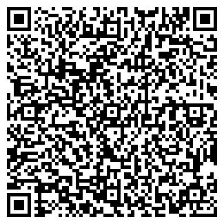 QR-код с контактной информацией организации АПОФИТ