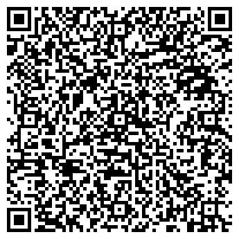 QR-код с контактной информацией организации КОНТИНЕТАЛЬ-ЛИНК-ТАМБОВ