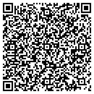 QR-код с контактной информацией организации ПЭУТС АВТОТРАНС