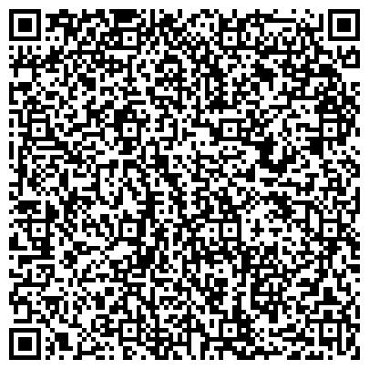 QR-код с контактной информацией организации РАДИОЧАСТОТНЫЙ ЦЕНТР ЦЕНТРАЛЬНОГО ФЕДЕРАЛЬНОГО ОКРУГА ФИЛИАЛ В ТАМБОВСКОЙ ОБЛАСТИ