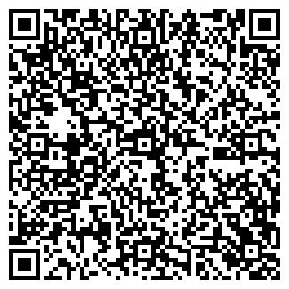 QR-код с контактной информацией организации C-SYSTEMS