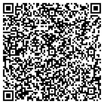 QR-код с контактной информацией организации СТРОЙОБЛСНАБ, ООО