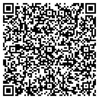 QR-код с контактной информацией организации ТРАНССТРОЙ С