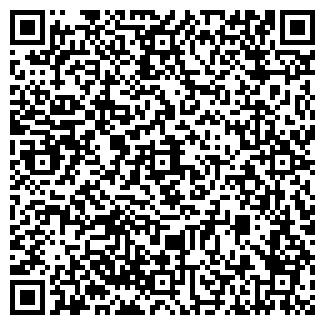 QR-код с контактной информацией организации КОТТЕДЖ-ПРОЕКТ