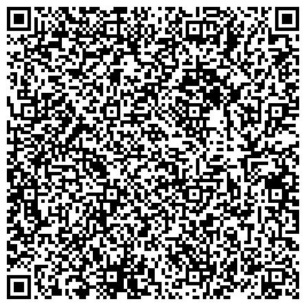 QR-код с контактной информацией организации Областной кожно-венерологический диспансер» управления здравоохранения акимата Западно-Казахстанской области.