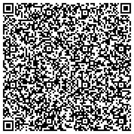 QR-код с контактной информацией организации ОТДЕЛ ИНФОРМАЦИОННОГО ОБЕСПЕЧЕНИЯ УВД ПО ТАМБОВСКОЙ ОБЛАСТИ