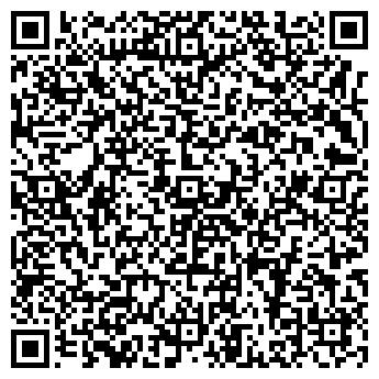 QR-код с контактной информацией организации ТРАВНИК ЧЕРНОВ Е.П.