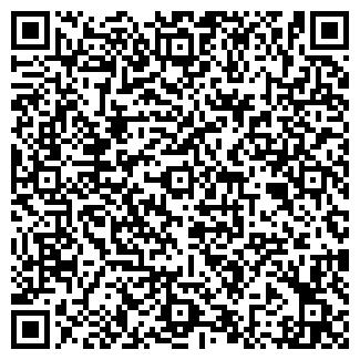 QR-код с контактной информацией организации SUNWAY