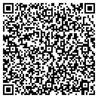 QR-код с контактной информацией организации СТАМОТОЛОГИЯ 32