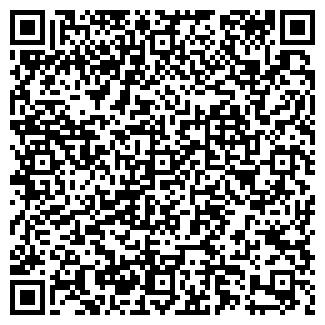 QR-код с контактной информацией организации СТОМАЛЮКС