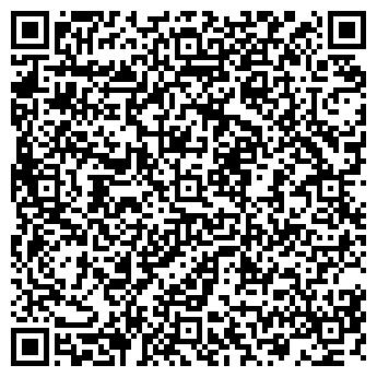 QR-код с контактной информацией организации ИВУШКА ГОСУДАРСТВЕННЫЙ АНСАМБЛЬ ПЕСНИ И ТАНЦА
