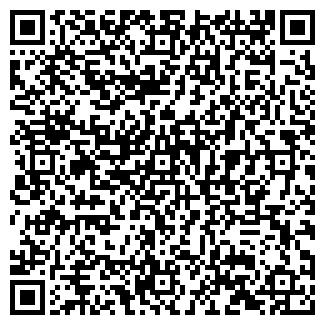 QR-код с контактной информацией организации ГРАМОТА