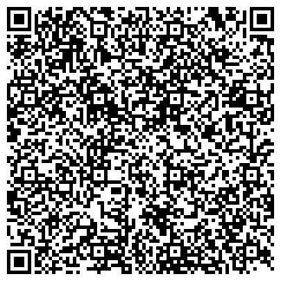QR-код с контактной информацией организации ФОЛИАНТ-ТАМБОВ