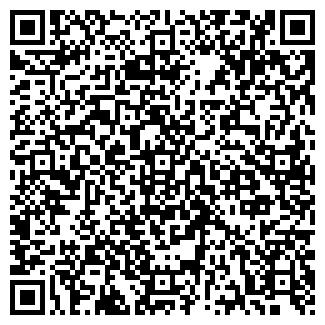 QR-код с контактной информацией организации КРЕДО РЕДАКЦИЯ