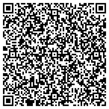 QR-код с контактной информацией организации ТАСС КОРРЕСПОНДЕНТСКИЙ ПУНКТ