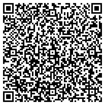 QR-код с контактной информацией организации ЭКСПРЕСС-РЕПОРТЕР РЕДАКЦИЯ