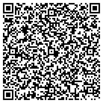 QR-код с контактной информацией организации ПРОЛЕТАРСКИЙ СВЕТОЧ  ТИПОГРАФИЯ