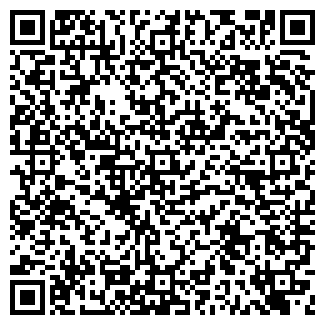 QR-код с контактной информацией организации АРТ-ИНФО