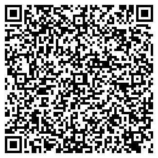 QR-код с контактной информацией организации ЗЕБРА РА