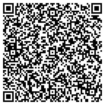 QR-код с контактной информацией организации ОБРАЗОВАНИЕ ТОО