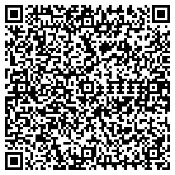 QR-код с контактной информацией организации БАЗА КАРАМЕЛЬКА