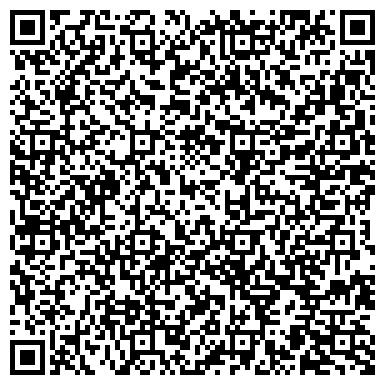 QR-код с контактной информацией организации ЦЕНТР ЭКСТРЕННОЙ СОЦИАЛЬНО-ПСИХОЛОГИЧЕСКОЙ ПОМОЩИ ОБЛАСТНОЙ, ГУ
