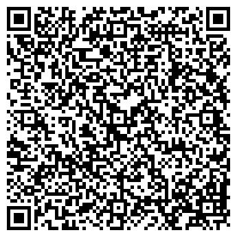 QR-код с контактной информацией организации РОДИНА ПЛАЗМА ФИЛЬМ, ООО