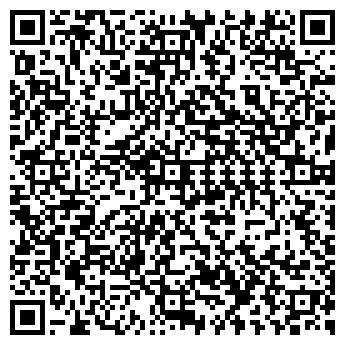 QR-код с контактной информацией организации ОРАЛ БГТ ТОО