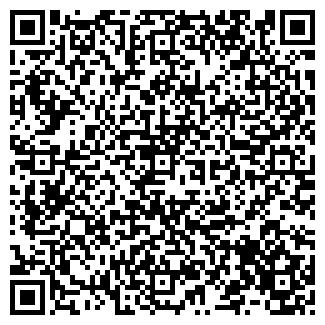 QR-код с контактной информацией организации РОСТО ТССК