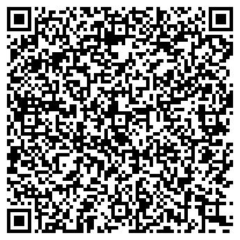 QR-код с контактной информацией организации ОРАЛ МУНАЙ ОНИМДЕРИ ОАО