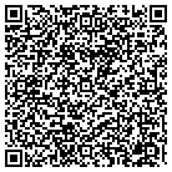 QR-код с контактной информацией организации ГАРАЖ ГЛАВПОЧТАМТА