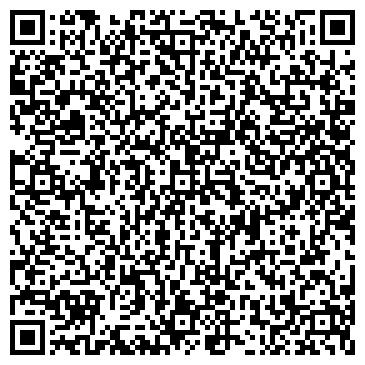 QR-код с контактной информацией организации ГАРАЖ ТРЕСТА СОЮЗПРОММОНТАЖ