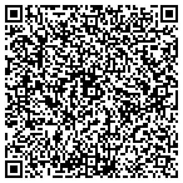QR-код с контактной информацией организации ОРАЛ СИНЕМА СЕРВИС КОМПАНИЯ ТОО