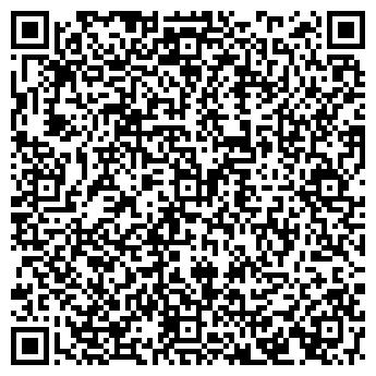 QR-код с контактной информацией организации СКЛАД-ПЛОЩАДКА АВТОМОБИЛЕЙ
