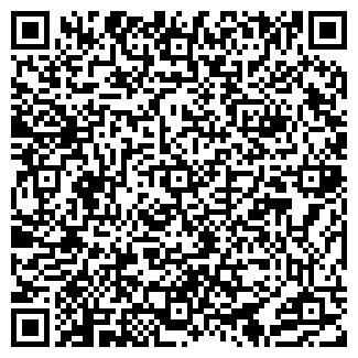 QR-код с контактной информацией организации КОММОС ГСК