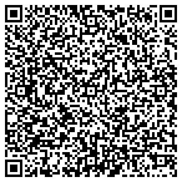 """QR-код с контактной информацией организации ООО Управляющая компания """"ЖилТехСервис"""""""