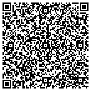 QR-код с контактной информацией организации «Тамбовский Жилищный Стандарт»