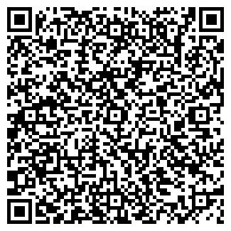 QR-код с контактной информацией организации ЛИФТОВАЯ № 6