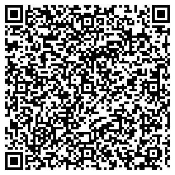 QR-код с контактной информацией организации ЛИФТОВАЯ № 10 МПЖХ