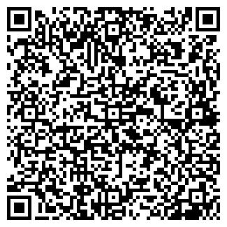 QR-код с контактной информацией организации МПЖХ № 2