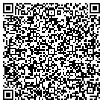 QR-код с контактной информацией организации ОРАЛ-КАЙНАР ТОО
