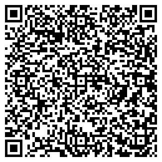 QR-код с контактной информацией организации МПЖХ № 11