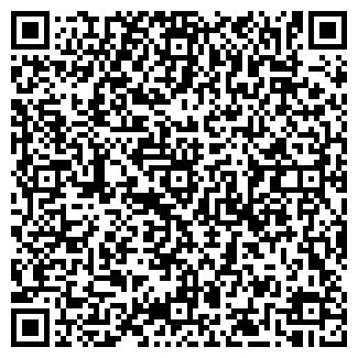 QR-код с контактной информацией организации МПЖХ № 18